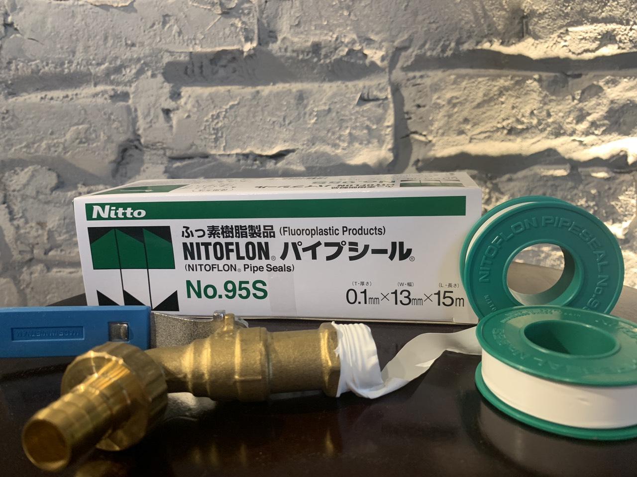 Bang tan cao su non Nitto NO.95S