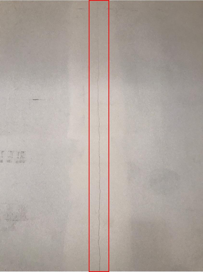 Vị trí tiếp giáp giữa tường gạch và cột bê tông: 2 vật liệu khác nhau